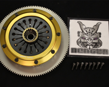 ORC - 559 Series - Twin Plate Clutch - 550ps