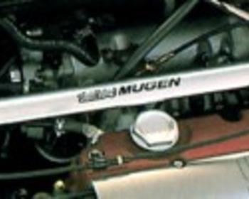 Mugen - High Performance Tower Bar - Honda Accord