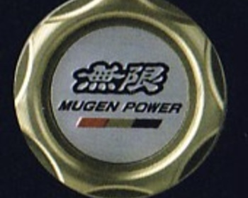 Mugen - Oil Filler Cap - Gold