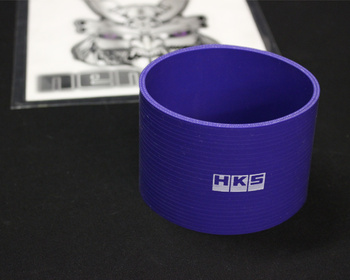 HKS - Purple Silicon Hose