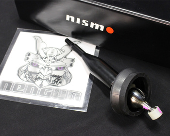 Nismo - Short and Solid Shifter