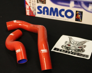 Samco - Radiator Coolant Hose Kit - Nissan