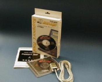 Greddy - E-Manage - Software