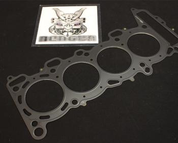 Tomei - Head Gasket - Metal Super Grommet - Nissan SR20DET