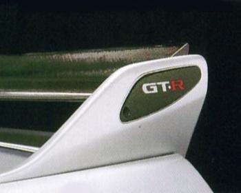 Nismo - Rear Spoiler Ornament - GTR