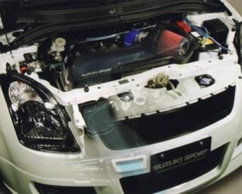 Suzuki - Radiator Induction Box