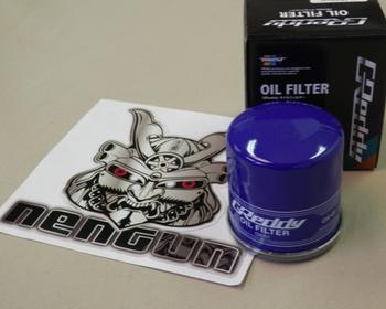 Trust - Greddy - Oil Filter