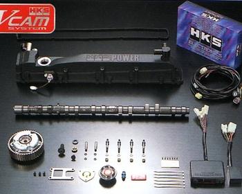 HKS - V CAM System - Step 1 A & B