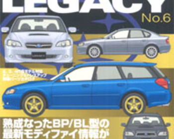 SUBARU LEGACY No6 Vol 106