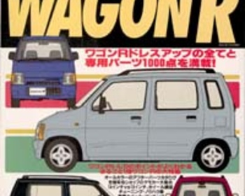 SUZUKI WAGON R Vol 22