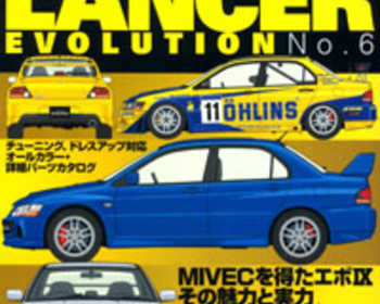 MITSUBISHI LANCER Evolution No6 Vol 103