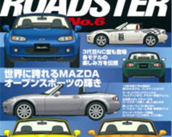 MATZDA ROADSTER No6 Vol111