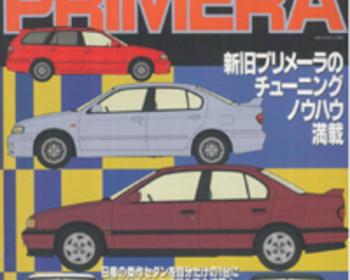 Hyper REV - Nissan Primera Vol 42