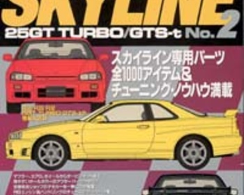 Hyper REV - Nissan Skyline GT TUTBO/GTS-t No2 Vol 37