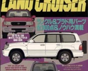 TOYOTA Land Cruiser Prado Vol 39