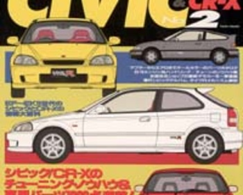 HONDA Civic No2 Vol 31