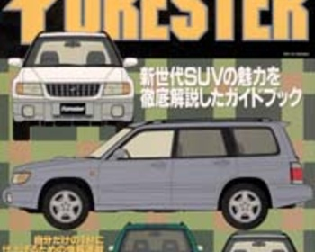 Hyper REV - SUBARU Forester Vol 41