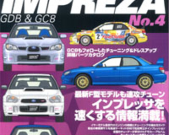 Hyper REV - SUBARU Impreza No4 Vol 107