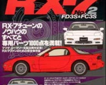 MAZDA R-X7 No2 Vol 23