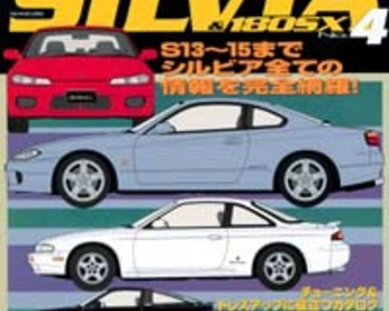 Hyper REV - NISSAN Silvia180/SX No4 Vol 68
