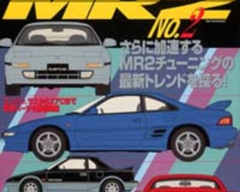 TOYOTA MR2 No 2 Vol 50