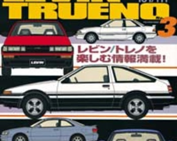 TOYOTA Levin/Torueno No3 Vol 71