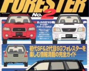 SUBARU Forester No2 Vol 75