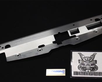 Carbing - Radiator Cooling Plate - Mitsubishi