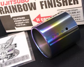 Fujitsubo - Rainbow Finisher