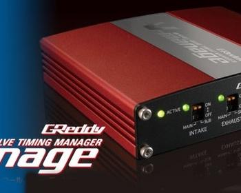 Greddy - V-Manage