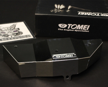 Tomei - Expreme Heat Protector