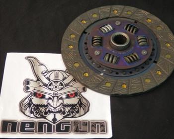 TRD - Clutch Cover & Disc