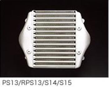 Intercooler - Standard Position - Silvia