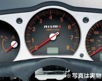 Nismo - Combo Meter - 350Z