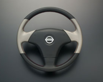 Nismo - Steering Wheel