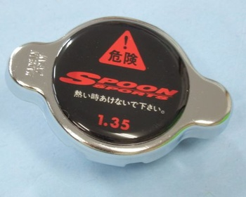 Spoon - Radiator Cap