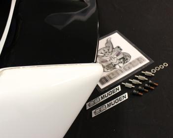 Mugen - Rear Wing