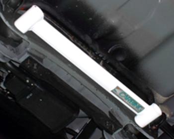 Carbing - Rear Lower Arm Bar