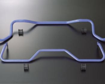 TRD - Stablizer Set