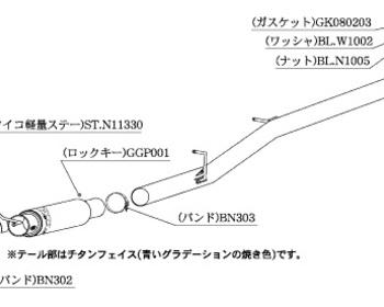 Kakimoto Racing - GT1 OZ Racing