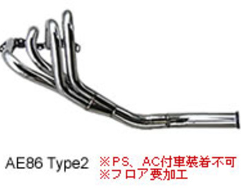Silk Road - Exhaust Manifold - AE86