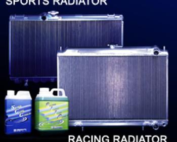 Sard - Sports Radiator