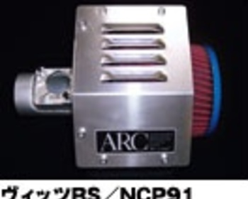 ARC - New Super Induction Box