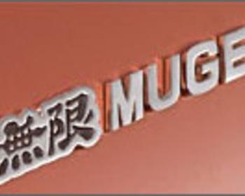 Mugen - Metal Logo Emblem - Black