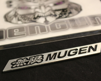 Mugen - Metal Logo Emblem