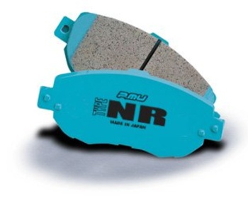 Project Mu - Brake Pads - Type NR