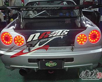 Nagisa Auto - NAM - LED Tail Lights