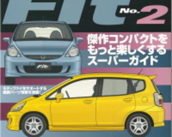 HyperRev - Honda Fit - No 2 - Volume 119
