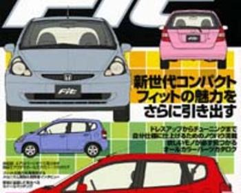 HyperRev - Honda Fit - No 1 - Volume 80