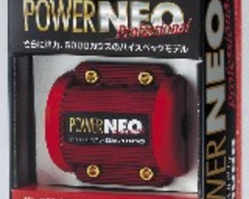 Top Fuel - Power Neo Professional